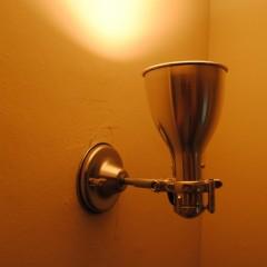 【HACO2】サニタリーの照明です。
