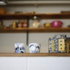 中国茶は奥様の趣味でしょうか?