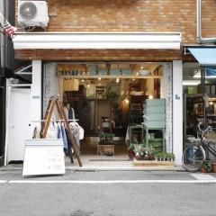 TORO 雑貨屋さんオープンです。